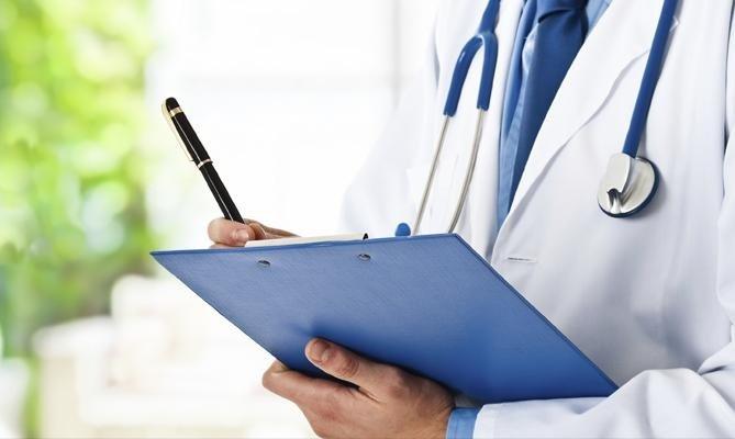 studio medico Cuneo