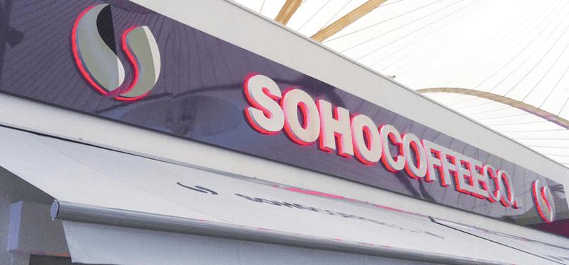 SOHO Coffee sign