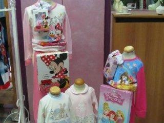 pigiama bambina Walt Disney