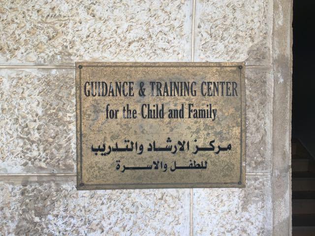 Eindrücke uas Israel - Paartherapie Ausbildung
