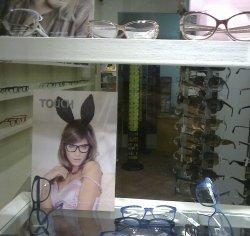 montature occhiali, lenti, occhiali