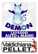 Valdichiana Pellet di Guardasole Antonietta - Logo