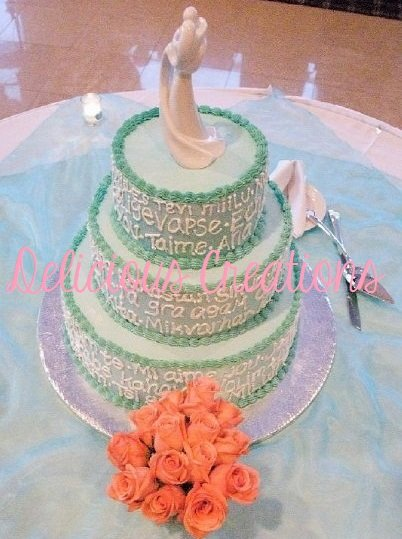 Love in all Languages Wedding Cake | Delicious Creations near Chicago in Hickory Hills, IL