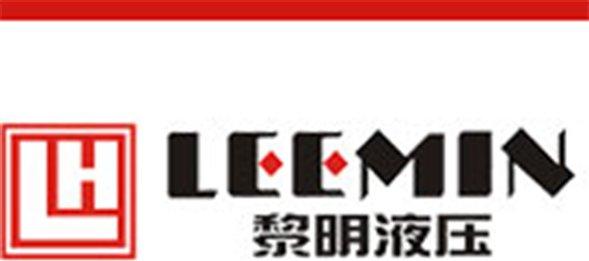 applied hydraulic solutions leemin hydraulics logo