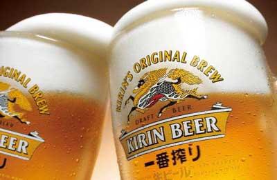 Kirin Beer special at Happy Hour