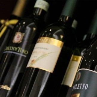 I vini della cantina, vini modenesi,