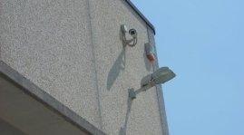 videosorveglianza , impianto d'allarme e videosorveglianza , videosorveglianza AVS Electronics ,