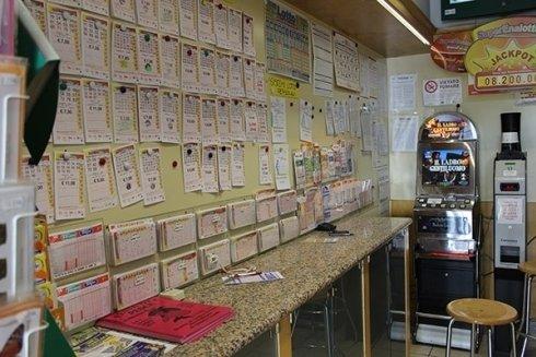 Presso la Tabaccheria Gianni Bastelli vengono estratte le vincite relative alle vostre schedine e le vostre scommesse.