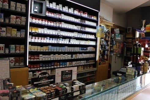 Presso la Tabaccheria Gianni Bastelli potrete trovare un ricco assortimento di articoli e complementi per pipe e sigarette elettroniche.