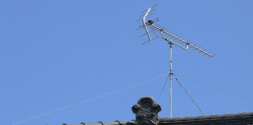 radio aerials