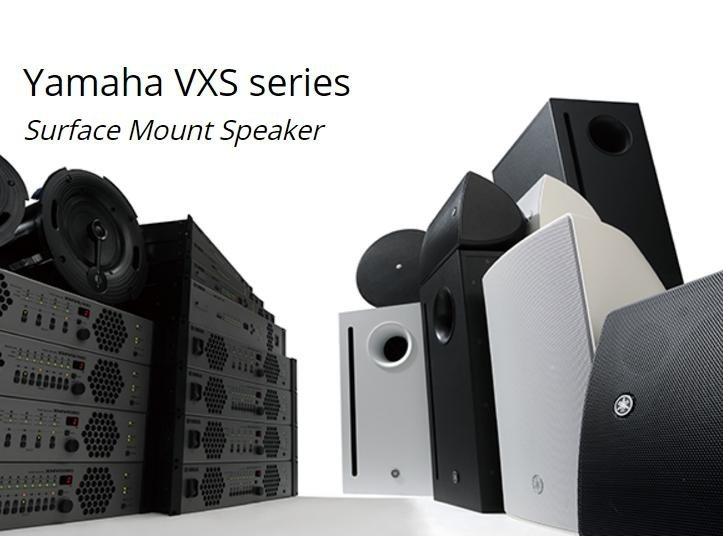 Yamaha VXS series Surface Mount Speaker