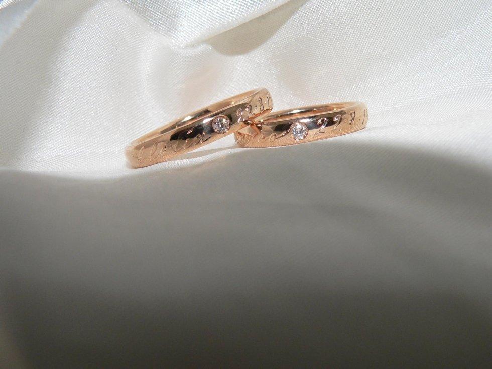 Customised wedding rings