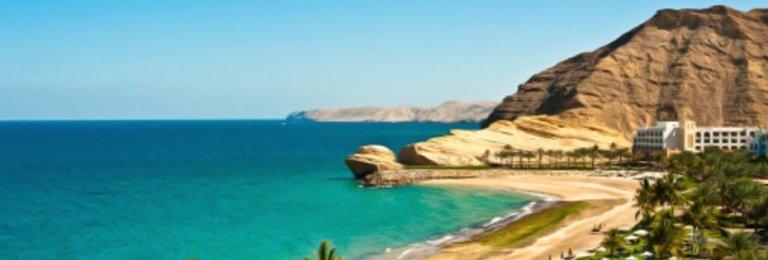 Vacanze in Oman
