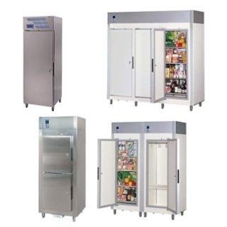 Armadi frigoriferi smontabili