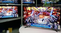 Tv con schermo curvo