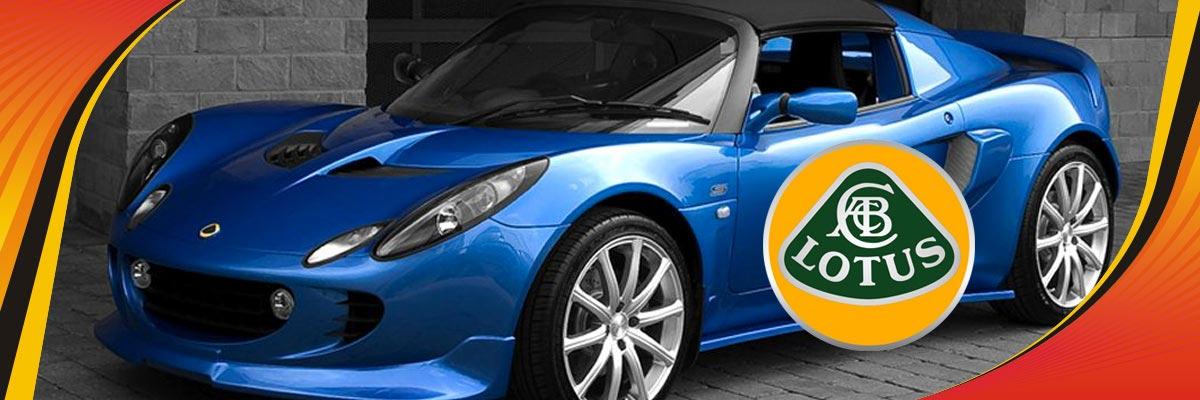 Power Crank Batteries Lotus