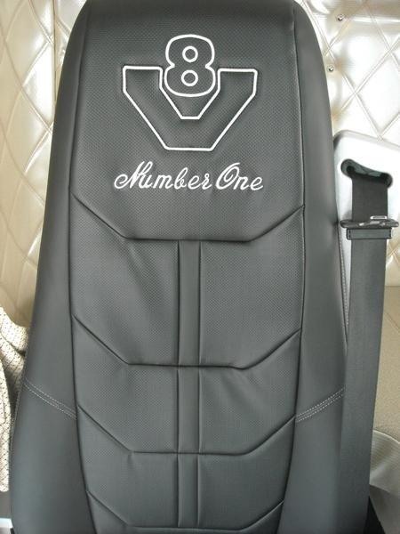 sedile-personalizzato