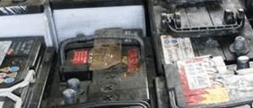 recupero batterie auto