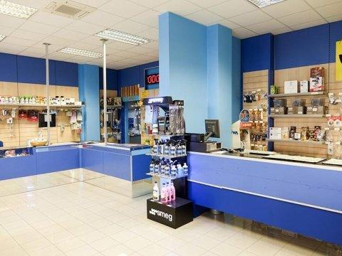 Elettrodomestici per la casa bari cvr assistance for Elettrodomestici per la casa