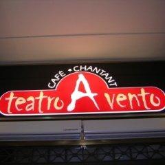 Insegna retroilluminata, Torino