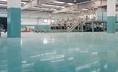 trattamento specifico cemento industriale
