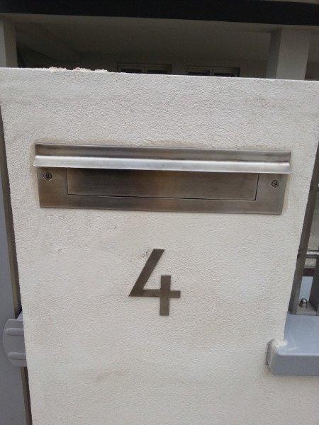 Cassetta per le lettere personalizzata