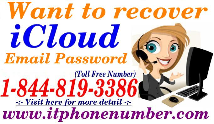 how to recover forgot or lost icloud email password