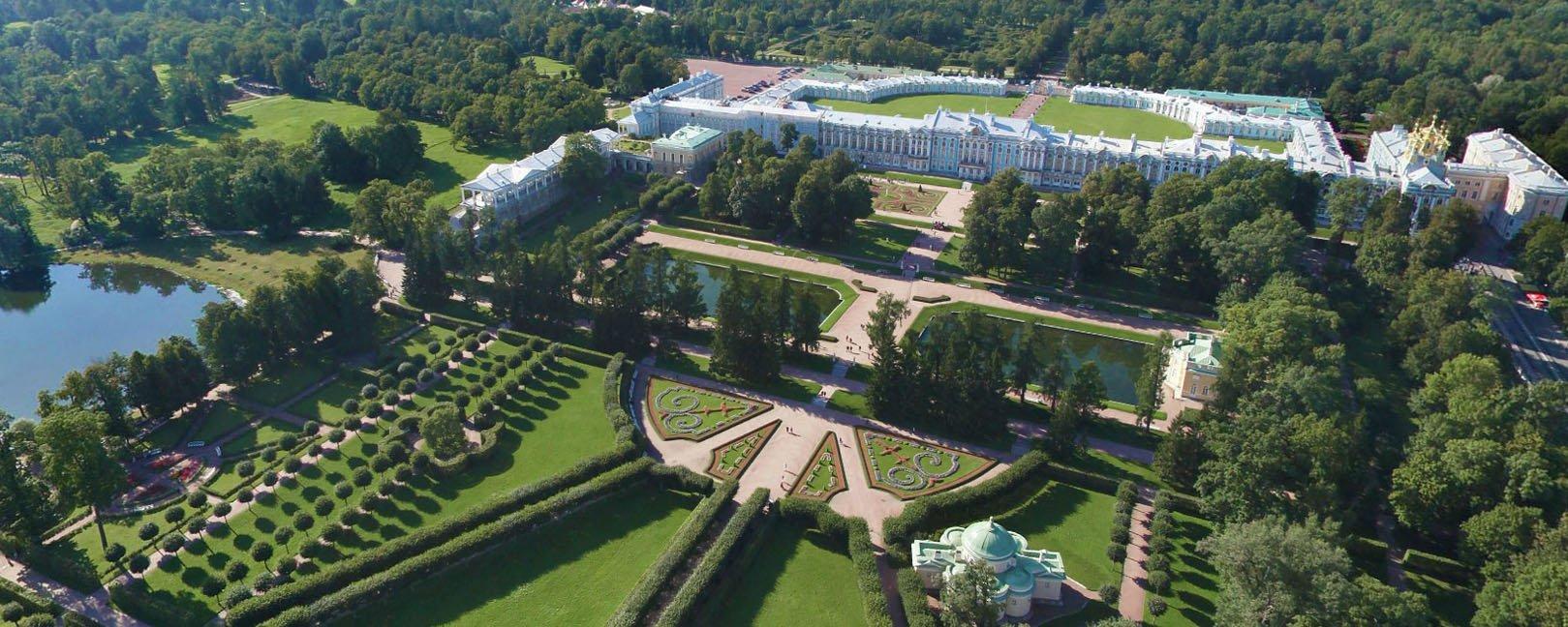 фото екатерининский парк в пушкине