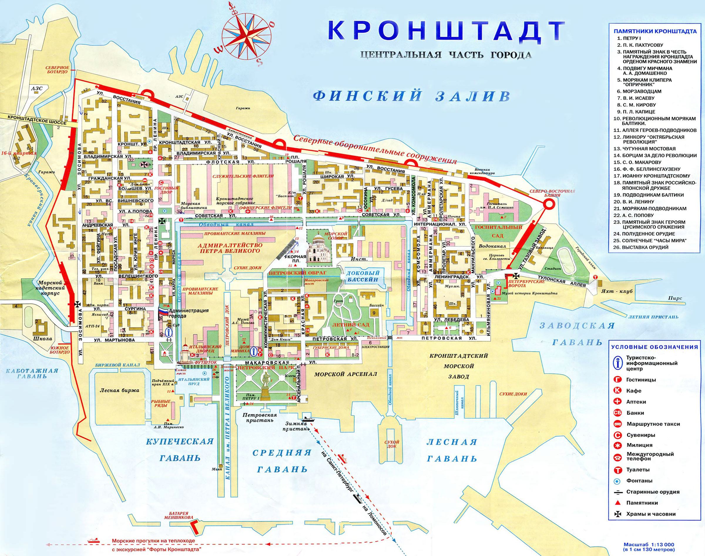 онлайн займ на карту санкт петербург