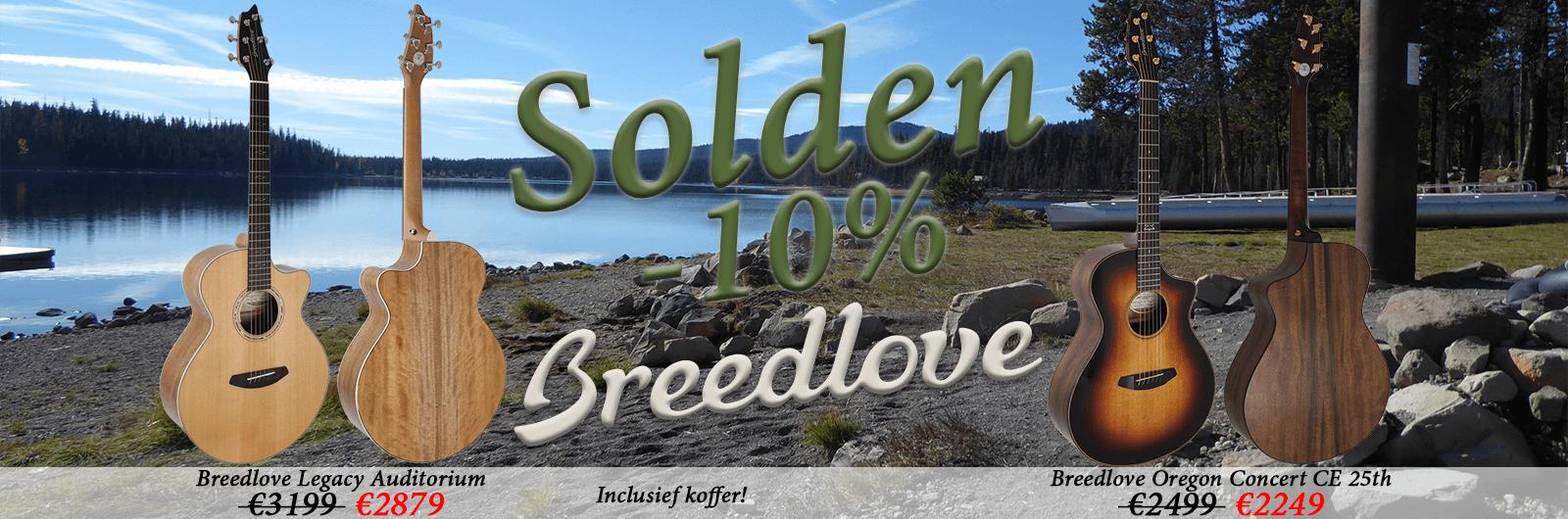solden-breedlove