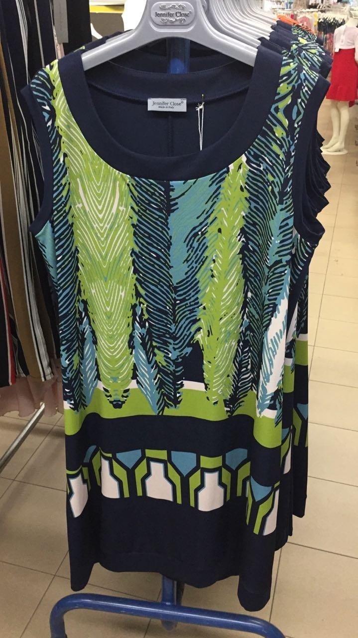 blouse modello verde