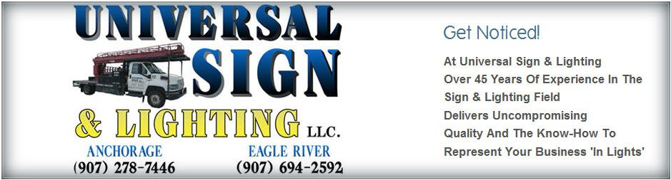 Example of sign and lighting design in Eagle River, AK