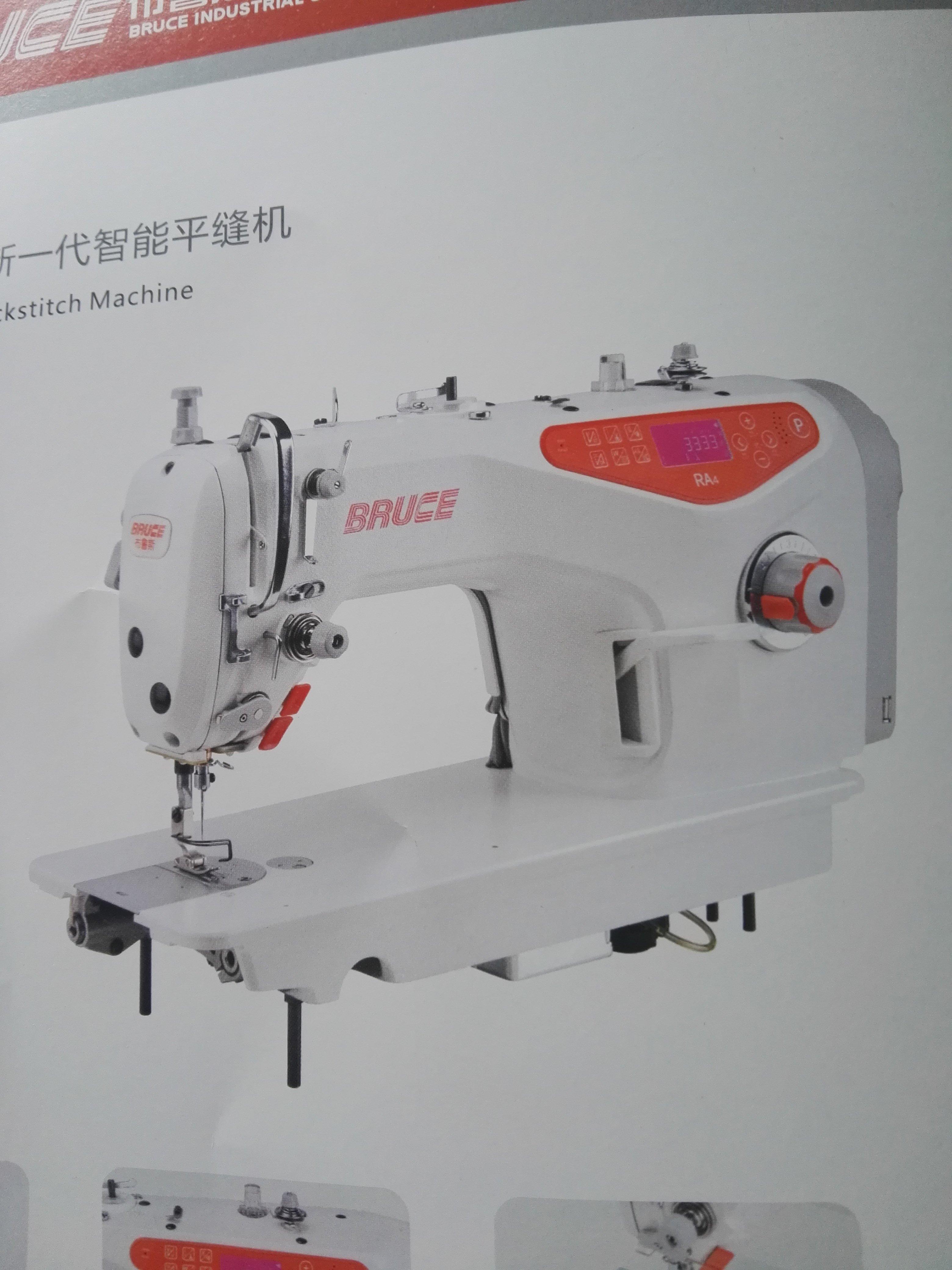macchina per cucire bianca