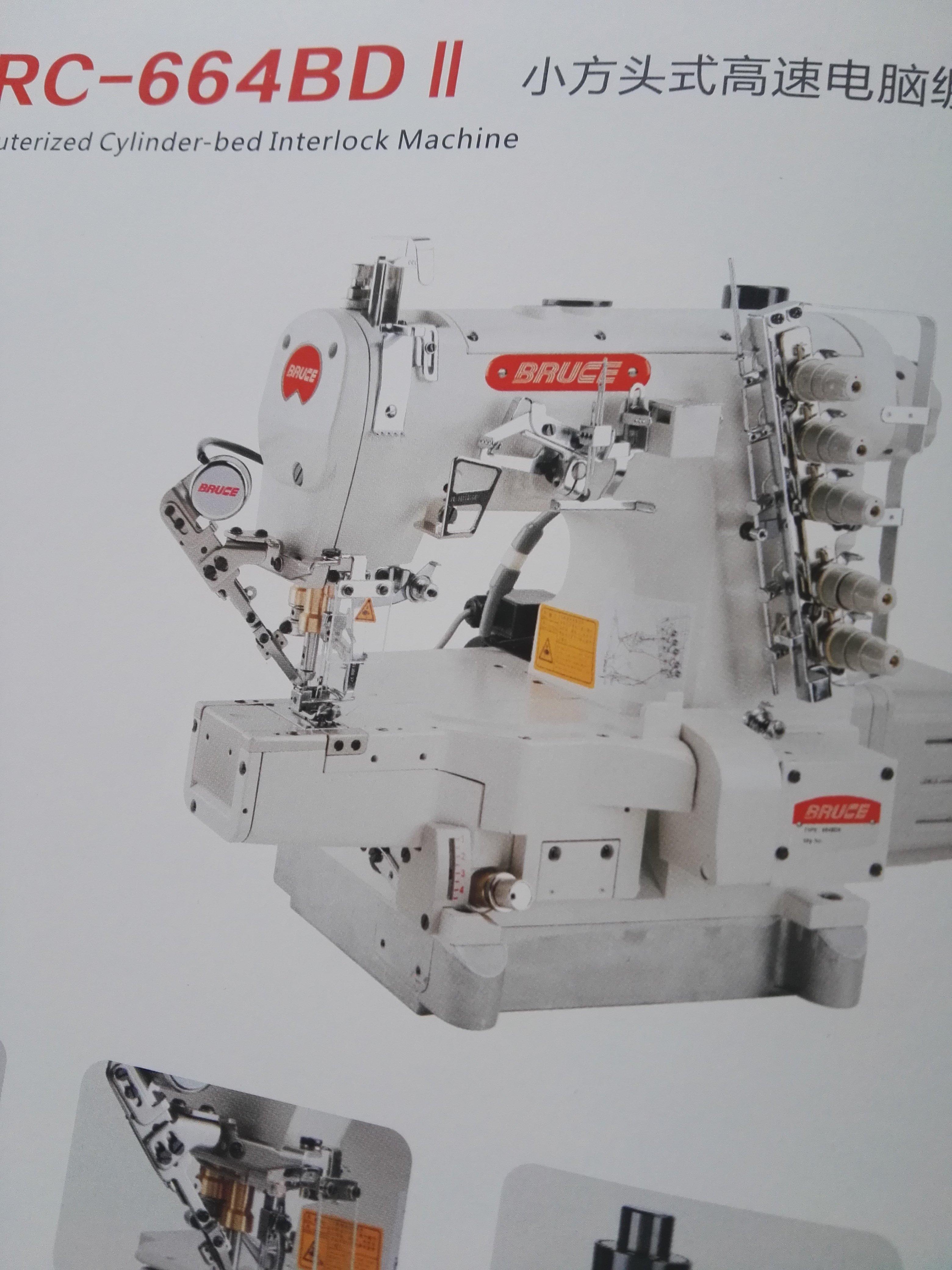 macchina digitale per cucire