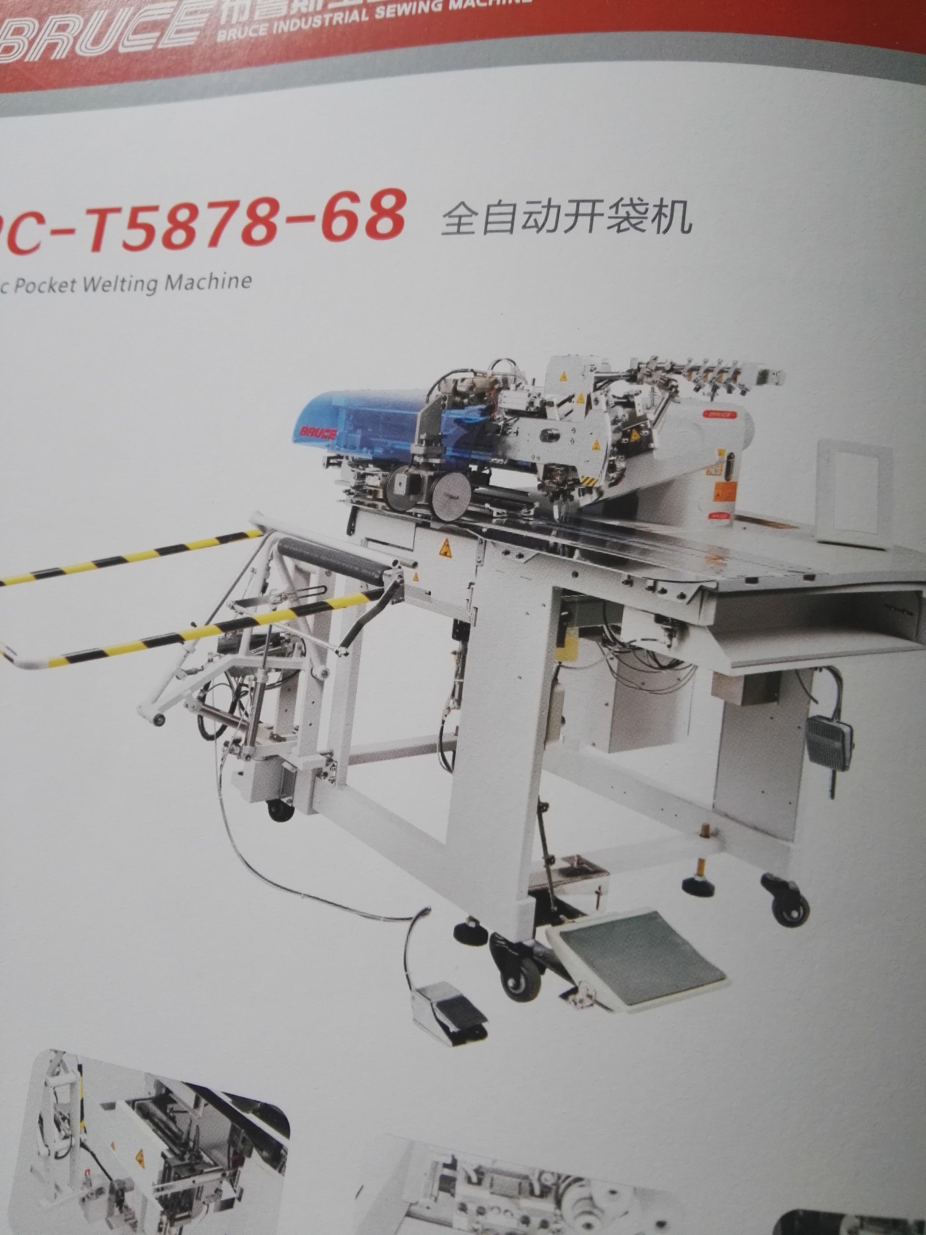 macchina professionale per cucire