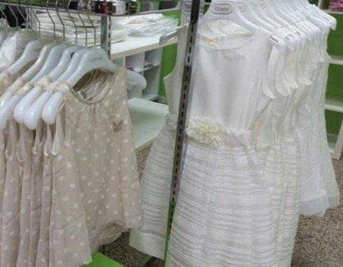 Abbigliamento casual bambina