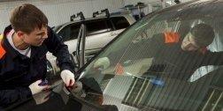 riparazione cristalli, sostituzione lunotto posteriore, sostituzione vetri auto