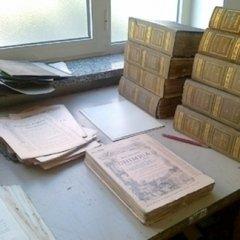 recupero manoscritti