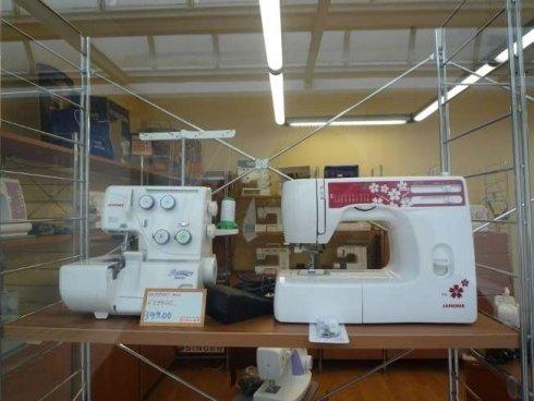 Vetri Silvano - Macchine da cucire 10