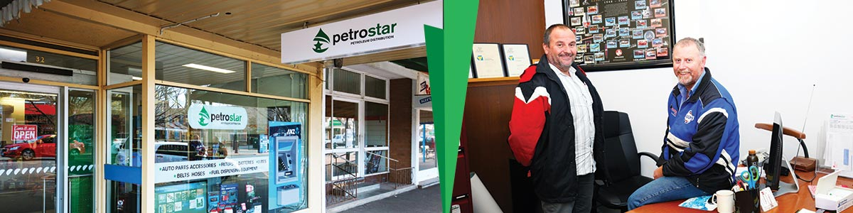 petrostar office and shop entrance