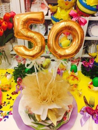 Anniversario 50 anni di matrimonio