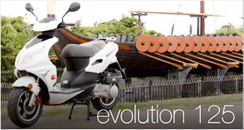 evolution 125