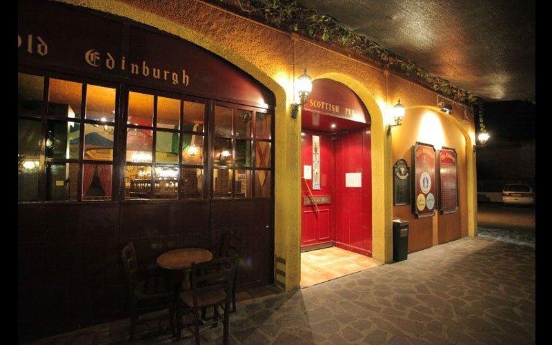 Ingresso del pub