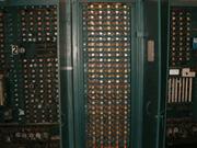 Elevator inspection in progress