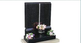 Gravestones - Hampshire Memorials - Hampshire
