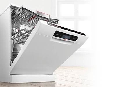 Rivenditote lavastoviglie Bosch Bologna