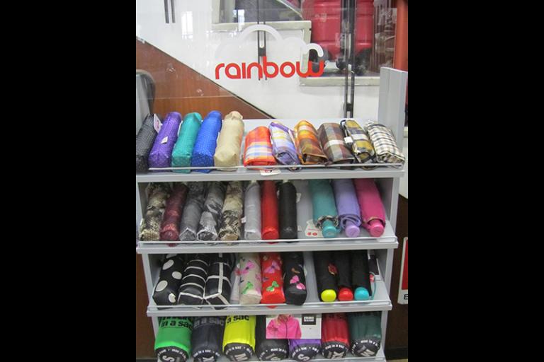 ferrè linea rainbow