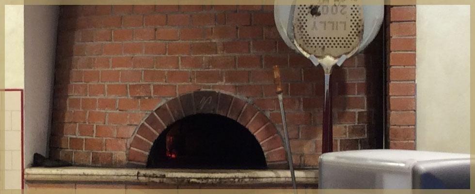 Pizzeria DiLù, Grosseto (GR)