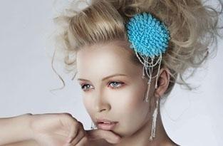 bigiotteria e make up