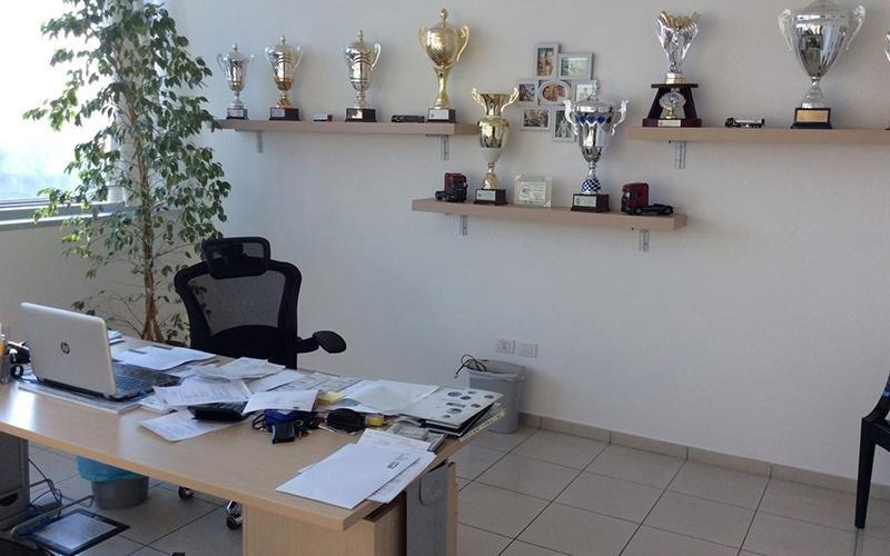 Ufficio della sede